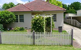 澳洲单身人士以己之力买房可望不可及