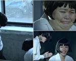 陳星翰蔡依林MV惹議,穿著「中山女高」制服女孩霸凌畫面引發校友與家長抗議。(視頻截圖/大紀元合成)