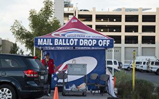 11月3日大选 加州全部邮寄选票