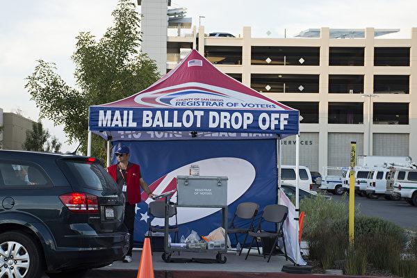 總統初選在即 加州新法規力促選民投票