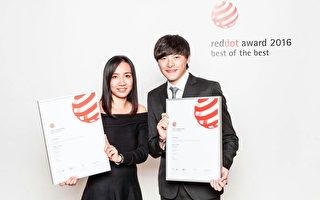台湾大学生黑白球动画夺德红点设计大奖
