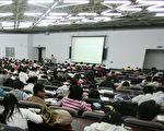 大陸大學生不上課已成為一種風氣,校園「替課族」成為產業鏈。圖為長春市東北師範大學教室。 (China Photos/Getty Images)