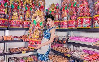 組圖:超時尚的「紅龜粿」!攝影重新詮釋府城老滋味