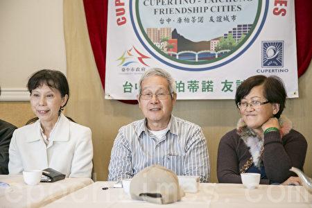 台中-库柏蒂诺市友谊市成立