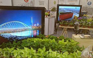 台灣國際蔬果展 發揚精緻農業軟實力