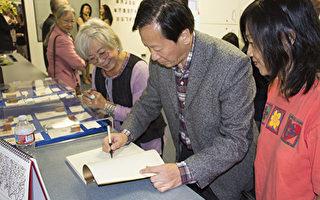 聖地亞哥漢字文化節 周平珖畫作添亮點