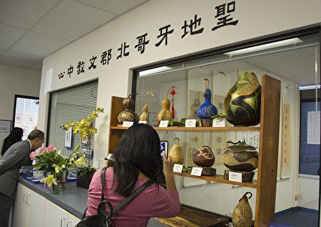 圣地亚哥北郡文教中心汉字文化节书画篆刻展