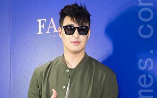藝人潘瑋柏11月14日在台北出席「FAZE Taipei」開幕記者會。(陳柏州/大紀元)