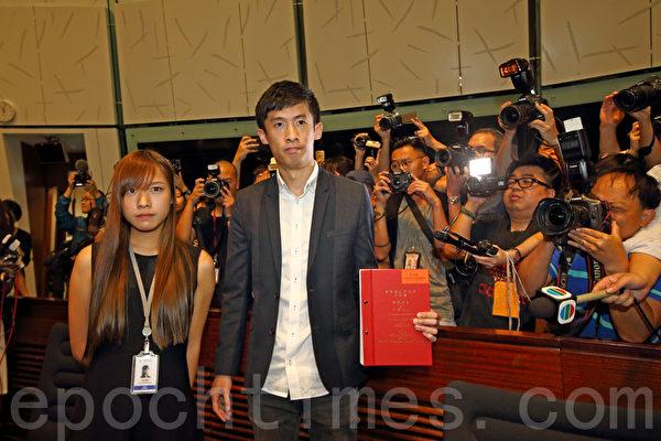 香港高等法院11月15日下午作出判決,決定撤銷梁頌恆、游蕙禎兩人議員資格。(潘在殊/大紀元)