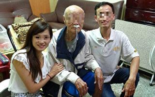 陸女帶一張紙條尋親 台警助其找到90歲舅公