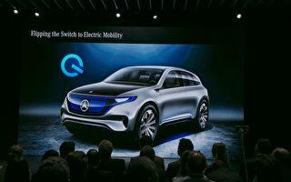 奔馳擬投10億美元在美國生產電動車