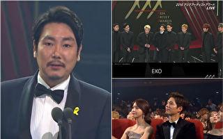 「AAA」歌手演員齊聚 EXO、趙震雄獲大獎