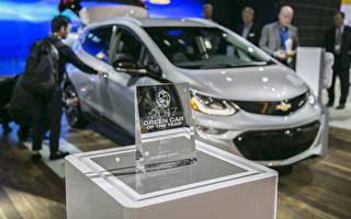 雪佛兰的Bolt EV当选为年度绿能车