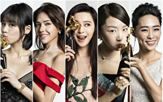 金馬獎執委會提前訪問了今年入圍影后的5位女主角,左起為馬思純、許瑋甯、范冰冰、周冬雨、吳可熙。(金馬獎執委會/大紀元合成)
