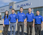 湾区Subaru新店Premier Subaru of Fremont开张