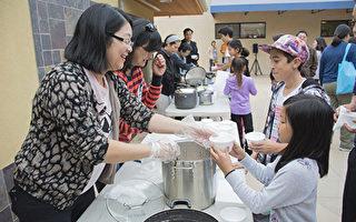 聖地亞哥中華學苑湯圓節熱鬧舉行