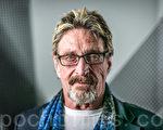 專訪殺毒軟件之父邁克菲:隱私自由正遭侵蝕