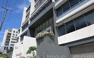 珀斯地产专家支招 购买公寓楼花应考虑什么?