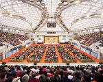 2016年法輪大法台灣修煉心得交流會11月27日在台大綜合體育館舉行,來自台灣、越南、韓國、日本、香港、新加坡、馬來西亞、印尼及歐美等地約7,000名部分法輪功學員齊聚一堂。(陳柏州/大紀元)