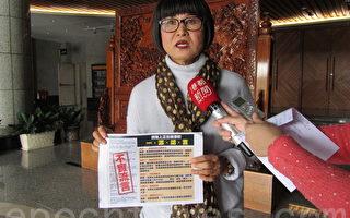 高市議員李喬如28日指出,網路散布日本輸台食品不實言論,造成恐慌,政府應以動亂罪取締。(李怡欣/大紀元)