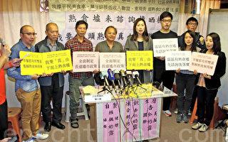 香港團體倡新年五區設熟食攤檔