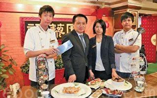 米芝莲餐厅千万助青年创业