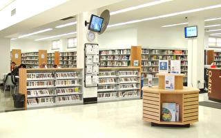 新卓越大道圖書館重開 多種中文書免費班供選擇