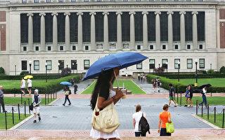 川普再延聯邦學貸還款期 美國學生如何受益