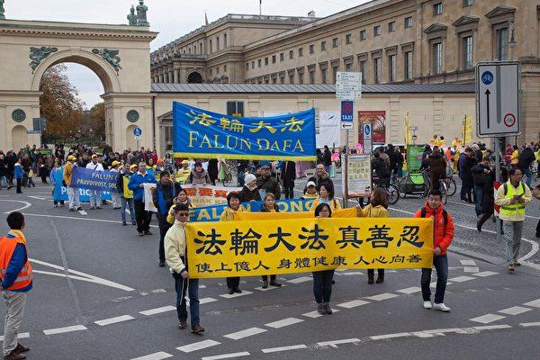 法輪功浩浩蕩蕩的遊行隊伍穿過慕尼黑市中心。(傑森/大紀元)