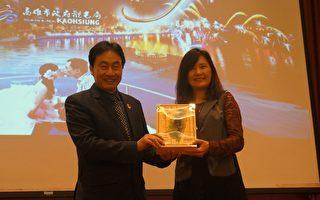 共拓觀光商機 高雄胡志明市簽署合作協議