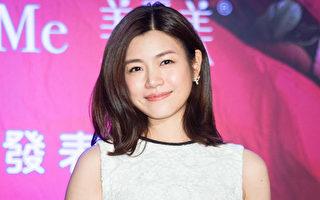 陳妍希新片首演歌手 專業唱功挑戰演技