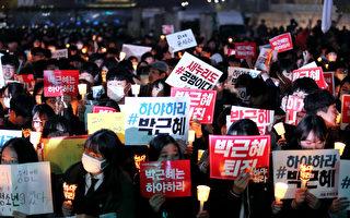 韩国在野党八名大老 呼吁弹劾朴槿惠