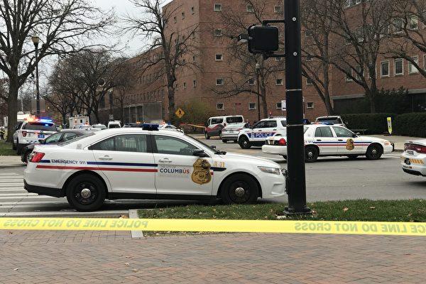 俄亥俄州立大學砍人案 IS稱凶徒是其士兵