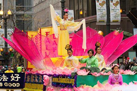 2016年11月24日,芝加哥舉行第83屆感恩節大遊行。圖為法輪功花車。(Mego Liu/大紀元)
