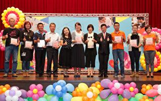 中市推动国际志工  阿公阿嬷也会学英语
