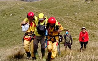 登山客腳踝扭傷不能走  直升機馳援