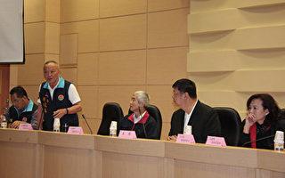 立院交通委員會考察  苗縣提十八補助案