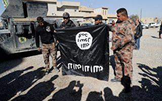 以美國為首的聯軍空襲團隊及伊拉克地面部隊,自10月17日開始聯手攻擊在伊拉克的伊斯蘭國(IS)摩蘇爾大本營,近日有重大進展。(THOMAS COEX/AFP/Getty Images)