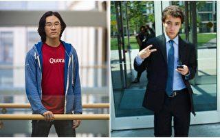 麻省理工两华裔生喜获马歇尔奖学金