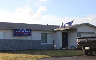 佛州棕櫚灘郡選民青睞川普
