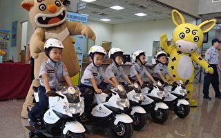 小小警察体验营 提升幼儿自我保护意识