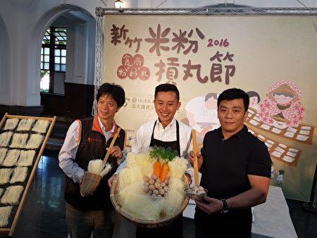 新竹市长林智坚与米粉扛丸业者邀请大家尝美食。(林宝云/大纪元)