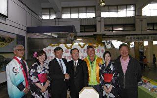 日本吳市到基隆進行教育交流及觀光宣導