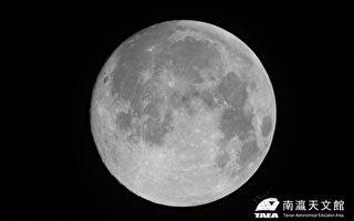 台超级月亮本月14日现身 错过要等18年