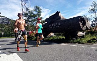 太平山遊樂區開始受理申辦106年體育活動