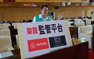 台财部追税 Uber要缴1.35亿