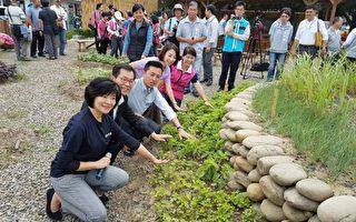 全台首座食物森林在新竹  环保署长李应元力挺