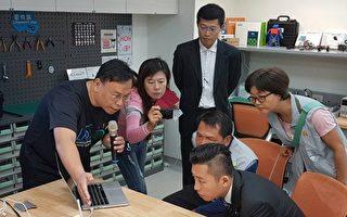 微型空氣監測器從繁到簡  落實民眾參與