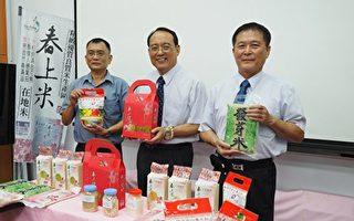 屏東科大成功研發發芽米及發芽裝置機