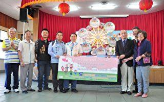 竹县卫生局宣导心理健康 开心长辈来助阵